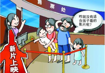 儿童节,影院难觅优质儿童片