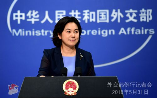 China's Foreign Ministry spokesperson Hua Chunying at a news briefing on May 31, 2018. [Photo: fmprc.gov.cn]