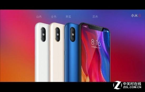 小米8,iPhone X