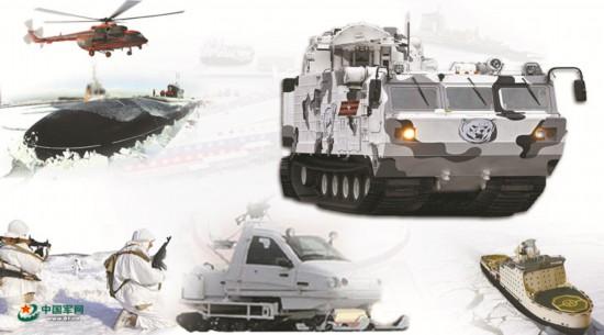 8国加强北极军事部署:冰原利器征战寒荒