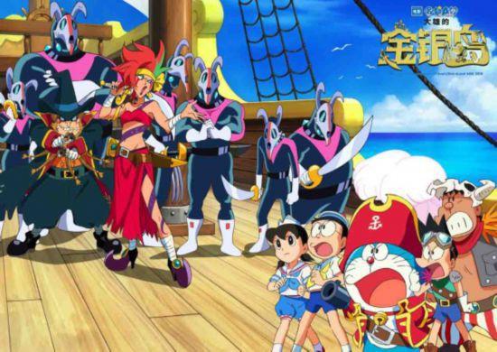 《哆啦A梦:大雄的金银岛》寻宝遇危机