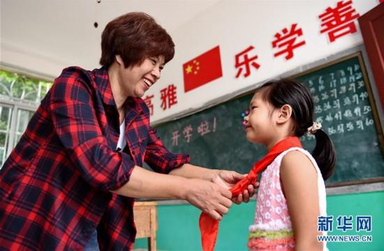 """你们是希望 你们是未来――写在""""六一""""国际儿童节到来之际"""