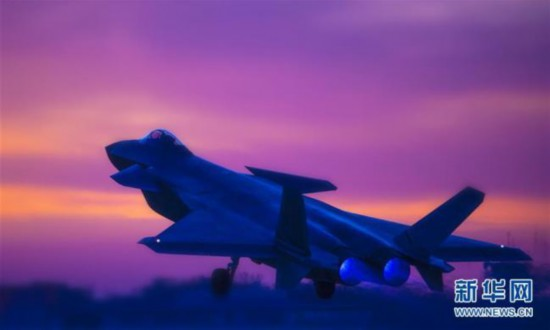 One of China's J-20 stealth fighters during a nighttime exercise. [Photo: Xinhua]