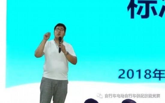电动车新国标天津宣贯会 为车企指方向