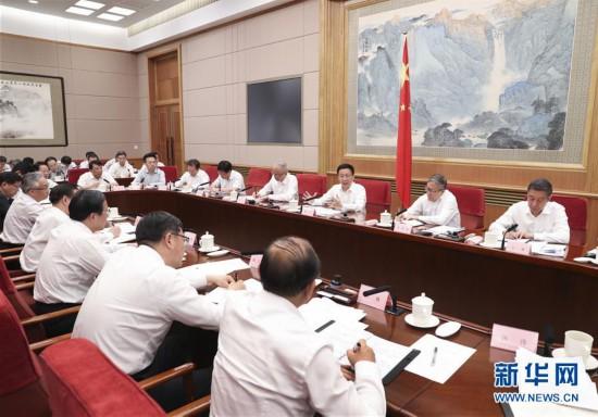 (时政)韩正主持召开京津冀协同发展领导小组会议
