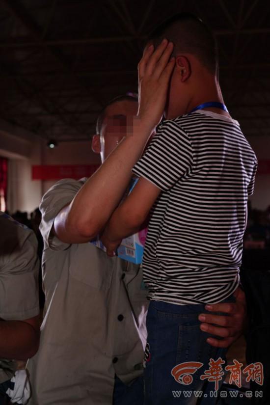 陕西一监狱召开六一亲子帮教大会服刑人员感受亲情感化力量