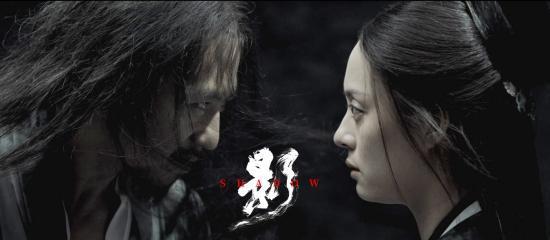 剧照:邓超、孙俪对视