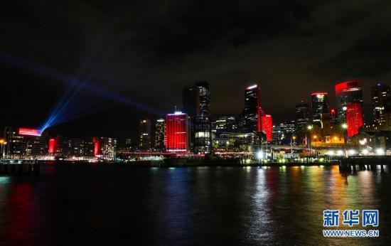 幸运飞艇在线计划网址:缤纷悉尼灯光音乐节举办