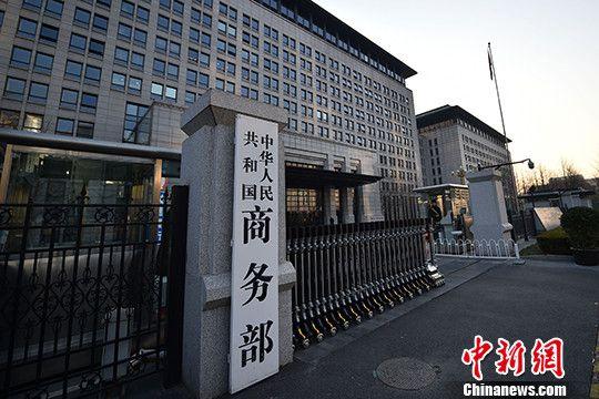 欧盟将中国技术转让措施诉诸WTO 商务部回应