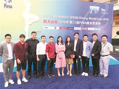 广东跳水全部9奥运冠军齐聚武汉