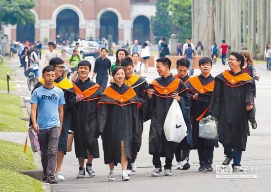 岛内学者:台湾前景不明致赴大陆求学青年爆增