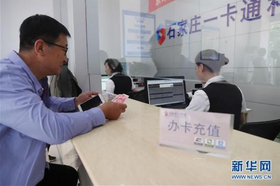 """#(社会)(2)""""京津冀互通卡""""在河北发售"""