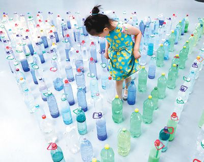 世界环境日环境艺术作品展览在北京举行