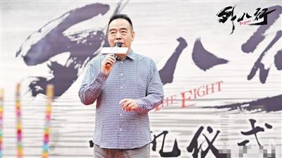 《外八行》开机受关注 陈凯歌首次监制网剧