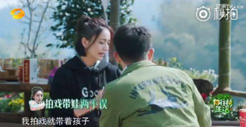 佟丽娅曝带孩子进剧组 称儿子社交能力强想当导演