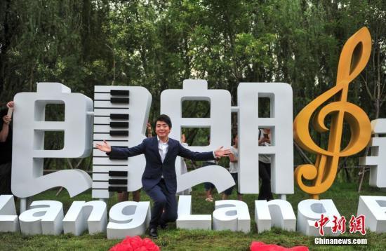 郎朗(资料图) <a target='_blank'  data-cke-saved-href='http://www.chinanews.com/' href='http://www.chinanews.com/'><p  align=