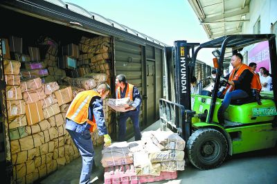 148万余册爱心图书将运往新疆和田