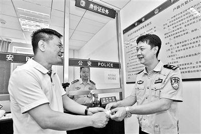 北京西城:高考生丢身份证 三天补办好