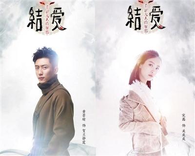 《结爱》《上海女子图鉴》《东方华尔街》《忽而今夏》 网剧开启圈粉新姿势
