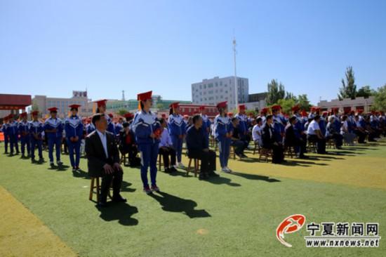 同心县为中学生举行18岁成人礼