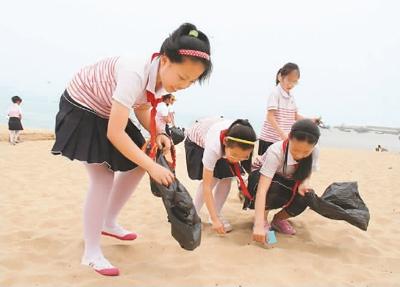 清洁家园小学中国在v家园公开栏蓝色图片