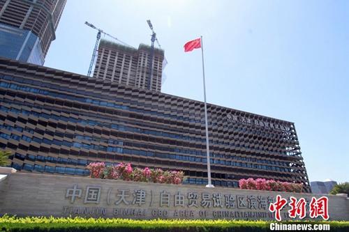 天津官方:擅自放松购房条件将严格追责问责