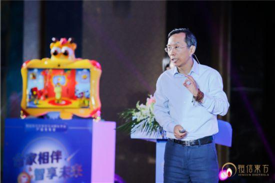 合家欢互动娱乐平台发布助推儿童教育发展