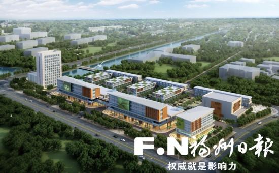 福州连江宏东海产品交易中心明年初投用 年交易额预计将达50亿元