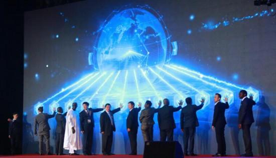 中非网开启中非跨境电子商务平台之旅