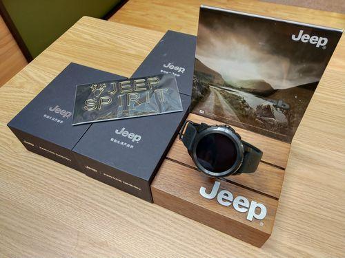 FERACE与JeepWatches达成合作联合开发运动穿戴产品