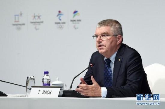 巴赫:北京冬奥会将树立新标杆