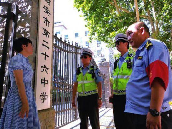 2018年高考明日举行 西安交警开启高考模式