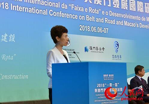 中华人民共和国商务部副部长高燕致辞 人民网马健摄