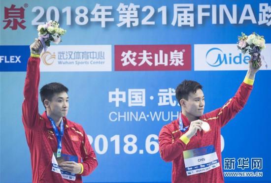 (体育)(1)跳水――世界杯:男子双人3米跳板赛况