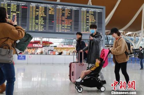 机票退改签问题出约谈结果:特价票退改签等难题待解