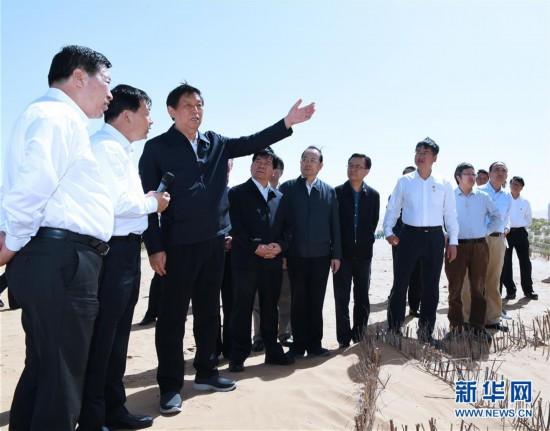 (时政)(2)栗战书在内蒙古检查大气污染防治法实施情况