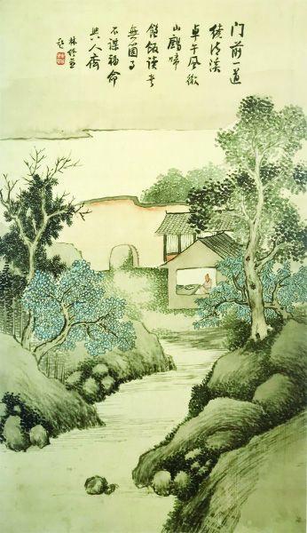 山水(国画)55×32厘米 林纾 中央美术学院藏