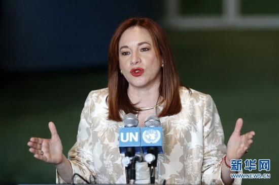 (国际)(1)厄瓜多尔外长当选第73届联合国大会主席