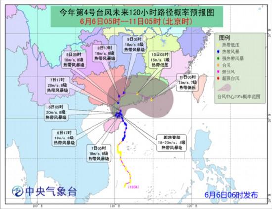 南海及华南将有较大风雨 华北黄淮迎高温天气