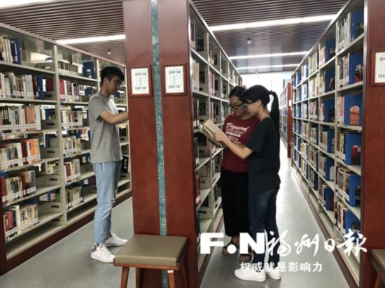 福州公共图书馆进入一卡通时代 共建共享通借通还