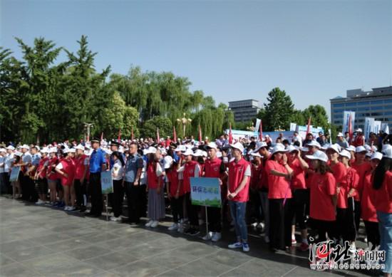 河北省启动六五环境日主题宣传活动