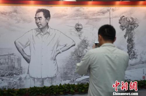 《周恩来与两弹一星》浙江秦山核电站巡展