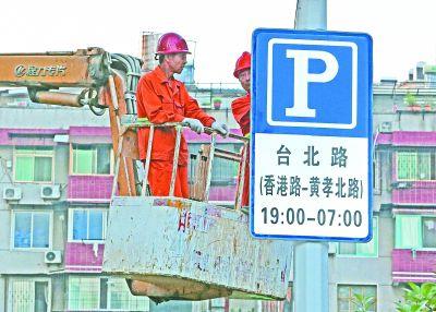 武汉市江汉区52条支路夜间停车不贴条