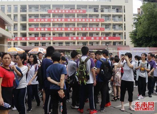 """福建20万余人今日参加高考 首批""""00后""""成主力"""