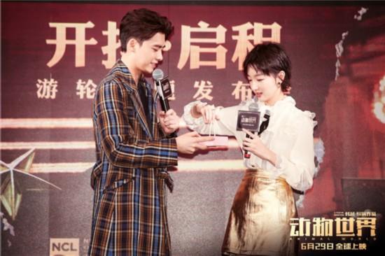 电影《动物世界》李易峰周冬雨共同开启海上游轮冒险