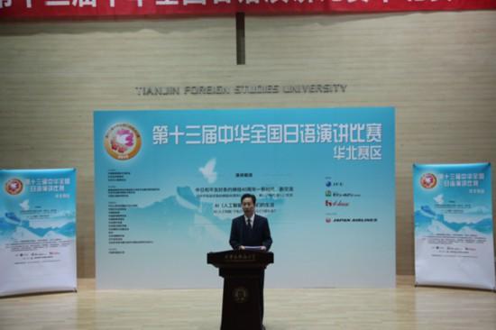 天津外国语大学学子夺第十三届中华全国日语演讲比赛华北赛区特等奖