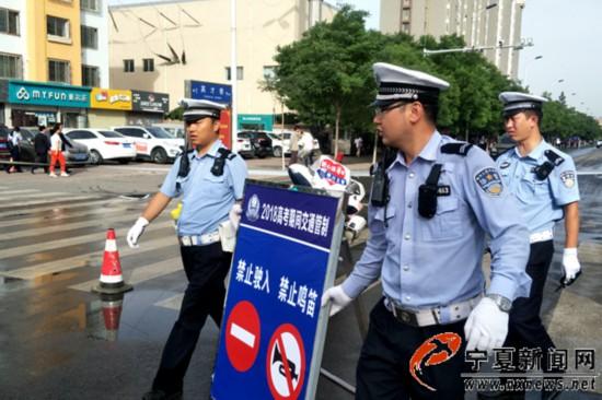 宁夏公安全力护航高考