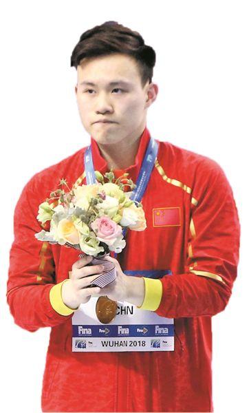 跳水世界杯广东仔谢思埸三米板强势夺冠