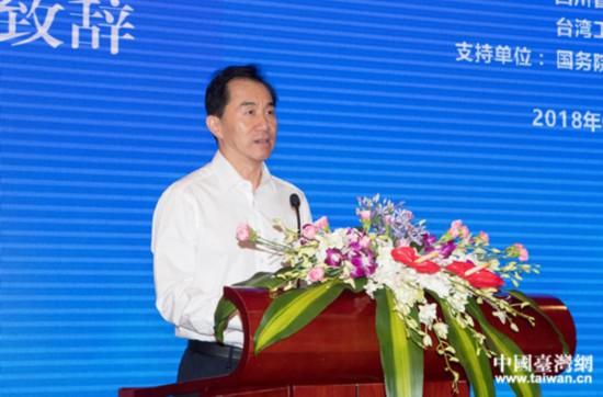 四川省政协副主席、全国工商联副主席陈放在会上致辞
