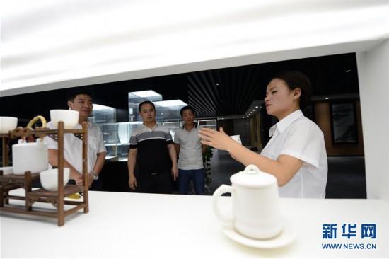 (经济)(9)陕西铜川:千年耀瓷焕新生